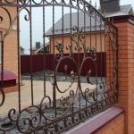 Кованый забор Барнаул Курдалагон