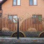 Кованый забор заказать Барнаул (24)